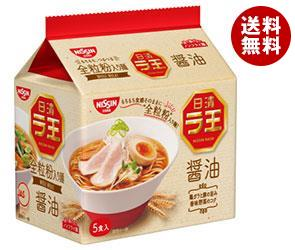 【送料無料】 日清食品 日清 ラ王 醤油 5食パック×6袋入 ※北海道・沖縄・離島は別途送料が必要。