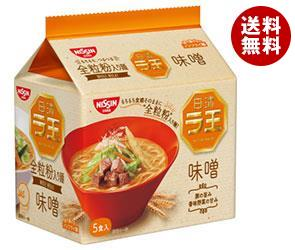 【送料無料】 日清食品 日清 ラ王 味噌 5食パック×6袋入 ※北海道・沖縄・離島は別途送料が必要。