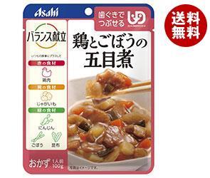 【送料無料】 アサヒグループ食品 バランス献立 鶏とごぼうの五目煮 100g×24個入 ※北海道・沖縄・離島は別途送料が必要。