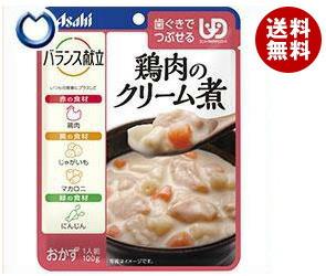 【送料無料】 アサヒグループ食品 バランス献立 鶏肉のクリーム煮 100g×24個入 ※北海道・沖縄・離島は別途送料が必要。