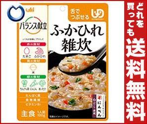 【送料無料】 アサヒグループ食品 バランス献立 ふかひれ雑炊 100g×24個入 ※北海道・沖縄・離島は別途送料が必要。