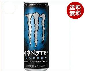 【送料無料】 アサヒ MONSTER (モンスター) アブソリュートリー ゼロ 355ml缶×24本入 ※北海道・沖縄・離島は別途送料が必要。