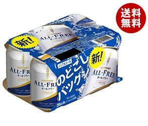 【送料無料】 サントリー ALL FREE (オールフリー) (6缶パック) 250ml缶×24(6×4)本入 ※北海道・沖縄・離島は別途送料が必要。