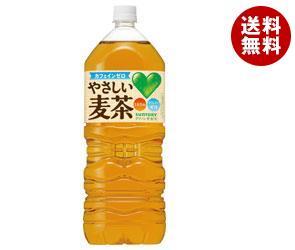 【送料無料】 サントリー GREEN DAKARA(グリーン ダカラ) やさしい麦茶 2Lペットボトル×6本入 ※北海道・沖縄・離島は別途送料が必要。