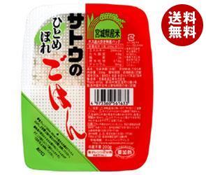 【送料無料】 サトウ食品 サトウのごはん 宮城県産ひとめぼれ 200g×20個入 ※北海道・沖縄・離島は別途送料が必要。