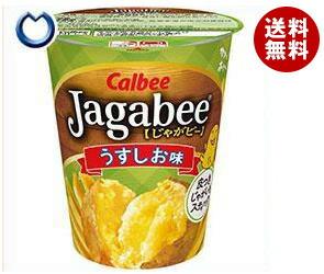 【送料無料】 カルビー Jagabee(じゃがビー) うす塩味 40g×12個入 ※北海道・沖縄・離島は別途送料が必要。