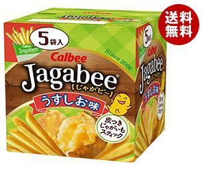 送料無料 カルビー Jagabee(じゃがビー) うすしお味 80g×12箱入 ※北海道・沖縄・離島は別途送料が必要。