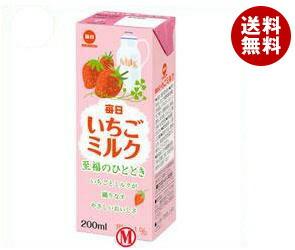 【送料無料】 毎日牛乳 毎日いちごミルク 200ml紙パック×24本入
