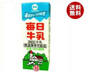 【送料無料】 毎日牛乳 200ml紙パック×24本入※北海道・沖縄・離島は別途送料が必要。