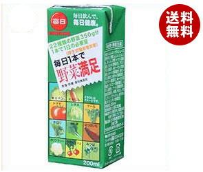 【送料無料】 毎日牛乳 毎日1本で野菜満足 200ml紙パック×24本入 ※北海道・沖縄・離島は別途送料が必要。