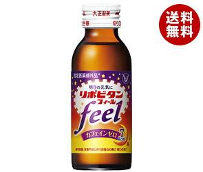 【送料無料】 大正製薬 リポビタンフィール 100ml瓶×50本入