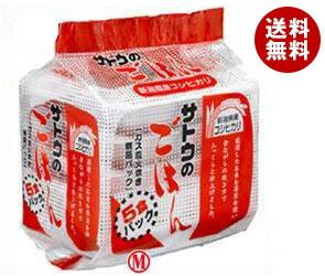 【送料無料】 サトウ食品 サトウのごはん 新潟県産コシヒカリ 5食パック (200g×5食)×8個入 ※北海道・沖縄・離島は別途送料が必要。
