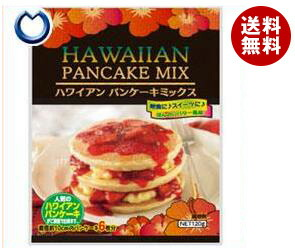 【送料無料】【2ケースセット】 エム・アイ・エーグル ハワイアン パンケーキMIX 120g×40袋入×(2ケース) ※北海道・沖縄・離島は別途送料が必要。