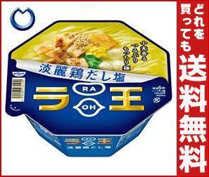 【送料無料】 日清食品 日清 ラ王 淡麗鶏だし塩 105g×12個入 ※北海道・沖縄・離島は別途送料が必要。