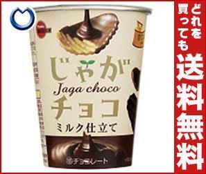 【送料無料】 ブルボン じゃがチョコ 40g×12個入 ※北海道・沖縄・離島は別途送料が必要。