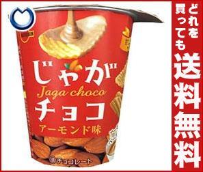 【送料無料】 ブルボン じゃがチョコ アーモンド味 36g×12個入 ※北海道・沖縄・離島は別途送料が必要。