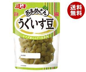 【送料無料】 フジッコ おまめさん うぐいす豆 144g×10袋入 ※北海道・沖縄・離島は別途送料が必要。