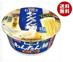 【送料無料】 明星食品 評判屋 わんたん麺 鶏だし塩味 73g×12個入 ※北海道・沖縄・離島は別途送料が必要。