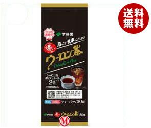 【送料無料】 伊藤園 濃いウーロン茶 ティーバッグ 30袋入×10個入 ※北海道・沖縄・離島は別途送料が必要。
