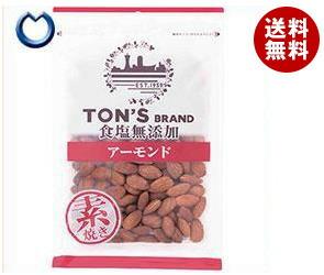 【送料無料】 東洋ナッツ食品 トン 食塩無添加 アーモンド 大 200g×10袋入 ※北海道・沖縄・離島は別途送料が必要。