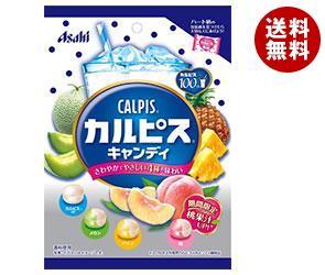 【送料無料】 アサヒフード カルピスキャンディ 100g×12(6×2)袋入 ※北海道・沖縄・離島は別途送料が必要。