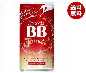 【送料無料】 エーザイ チョコラBB Joma(ジョマ) 190ml缶×30本入 ※北海道・沖縄・離島は別途送料が必要。