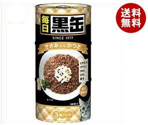 【送料無料】 アイシア 毎日黒缶3P ささみ入りかつお (160g×3缶)×18個入 ※北海道・沖縄・離島は別途送料が必要。
