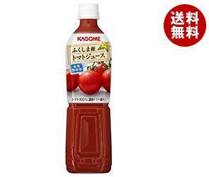 【送料無料】 カゴメ ふくしま産トマトジュース 食塩無添加 720mlペットボトル×15本入 ※北海道・沖縄・離島は別途送料が必要。
