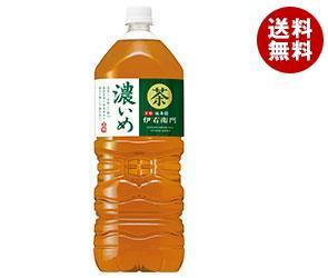 【送料無料】 サントリー 緑茶 伊右衛門(いえもん) 濃いめ 2Lペットボトル×6本入 ※北海道・沖縄・離島は別途送料が必要。