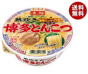 【送料無料】 ヤマダイ ニュータッチ 凄麺 熟炊き博多とんこつ 104g×12個入 ※北海道・沖縄・離島は別途送料が必要。