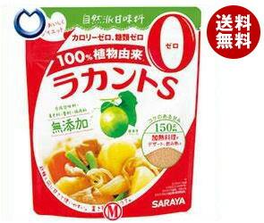 【送料無料】【2ケースセット】 サラヤ ラカントS 顆粒 150g×24袋入×(2ケース)※北海道・沖縄・離島は別途送料が必要。