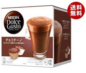 【送料無料】【2ケースセット】 ネスレ日本 ネスカフェ ドルチェ グスト 専用カプセル チョコチーノ 16個(8杯分)×3箱入×(2ケース) ※北海道・沖縄・離島は別途送料が必要。