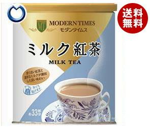 【送料無料】【2ケースセット】 日本ヒルスコーヒー モダンタイムス ミルク紅茶 400g缶×12(6×2)本入×(2ケース) ※北海道・沖縄・離島は別途送料が必要。