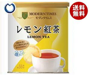 【送料無料】【2ケースセット】 日本ヒルスコーヒー モダンタイムス レモン紅茶 550g缶×12(6×2)個入×(2ケース) ※北海道・沖縄・離島は別途送料が必要。
