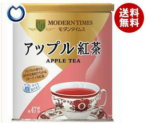 【送料無料】【2ケースセット】 日本ヒルスコーヒー モダンタイムス アップル紅茶 380g缶×12(6×2)個入×(2ケース) ※北海道・沖縄・離島は別途送料が必要。