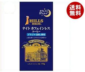【送料無料】【2ケースセット】 日本ヒルスコーヒー ヒルス ナイトカフェインレス ・ブラジル100%(粉) 170g袋×12(6×2)袋入×(2ケース) ※北海道・沖縄・離島は別途送料が必要。