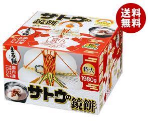 【送料無料】 サトウ食品 サトウの鏡餅 まる餅入り 特大 1980g×1個入 ※北海道・沖縄・離島は別途送料が必要。