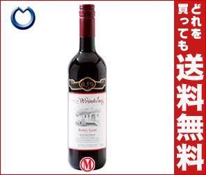 【送料無料】【2ケースセット】 ユウキ食品 微量アルコールワイン(赤) 750ml瓶×6本入×(2ケース)