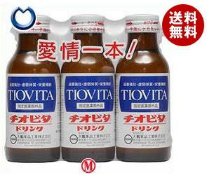 【送料無料】 大鵬薬品 チオビタドリンク 100ml瓶×30(3P×10)本入※北海道・沖縄・離島は別途送料が必要。