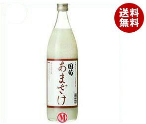 【送料無料】 国菊 あまざけ(甘酒) 900ml瓶×6本入 ※北海道・沖縄・離島は別途送料が必要。
