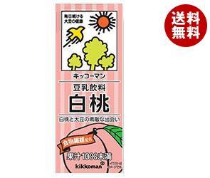 【送料無料】 キッコーマン 豆乳飲料 白桃 200ml紙パック×18本入※北海道・沖縄・離島は別途送料が必要。