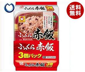 【送料無料】 東洋水産 ふっくら赤飯 3個パック (160g×3個)×8個入 ※北海道・沖縄・離島は別途送料が必要。