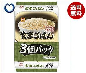 【送料無料】 東洋水産 玄米ごはん 3個パック (160g×3個)×8個入 ※北海道・沖縄・離島は別途送料が必要。