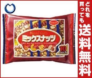【送料無料】 共立食品 ミックスナッツ 10パック 250g(25g×10袋入)×10袋入 ※北海道・沖縄・離島は別途送料が必要。