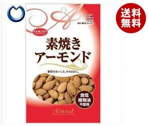 【送料無料】 共立食品 素焼き アーモンド チャック付 80g×10袋入 ※北海道・沖縄・離島は別途送料が必要。