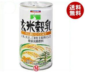 【送料無料】 三育フーズ 玄米穀乳 190g缶×30本入 ※北海道・沖縄・離島は別途送料が必要。
