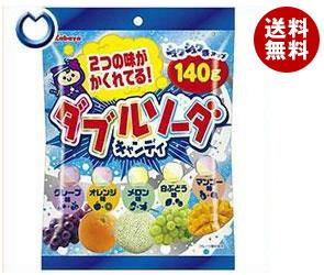 【送料無料】 カバヤ ダブルソーダキャンディ 140g×10袋入 ※北海道・沖縄・離島は別途送料が必要。