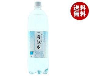 【送料無料】【2ケースセット】 あさみや 炭酸水 1.5Lペットボトル×8本入×(2ケース) ※北海道・沖縄・離島は別途送料が必要。
