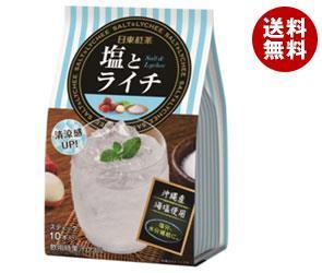 【送料無料】 三井農林 日東紅茶 塩とライチ 9.9g×10本×24個入 ※北海道・沖縄・離島は別途送料が必要。