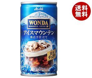 【送料無料】 アサヒ飲料 WONDA(ワンダ) アイスマウンテン 185g缶×30本入 ※北海道・沖縄・離島は別途送料が必要。